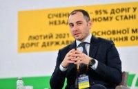 Укравтодор ищет новые источники финансирования для увеличения объемов дорожных работ, - Кубраков