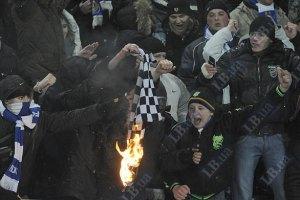 Ультрас «Динамо» на финале Кубка встретят 2 тысячи милиционеров