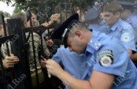 Начальник Святошинского РОВД отстранен от должности