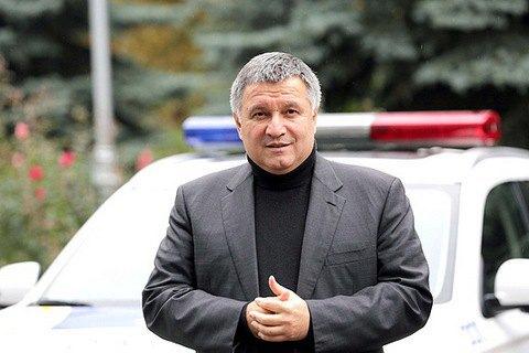 Аваков назвал число официально владеющих огнестрельным оружием