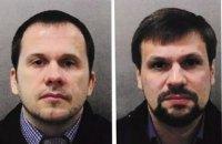Британская полиция назвала имена подозреваемых в отравлении Скрипалей (обновлено)