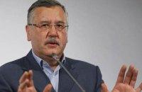 Российский суд заочно приговорил экс-министра обороны Гриценко к 6 годам колонии