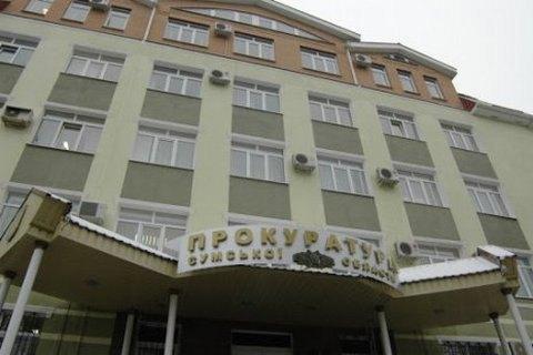 Люстрований сумський прокурор виграв суд про поновлення на посаді