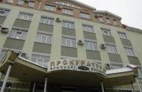 Люстрированный сумской прокурор выиграл суд о восстановлении в должности