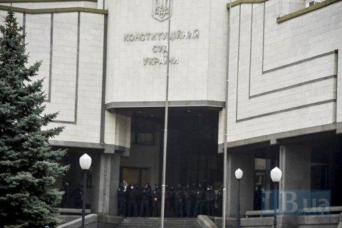 У Конституційному Суді роз'яснили причини скасування кримінальної відповідальності за недостовірне декларування