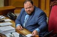 Стефанчук: законопроект о референдуме никто проваливать не собирается, его рассмотрение могут перенести