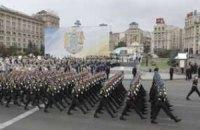Українцям не вистачає військових парадів, - опитування