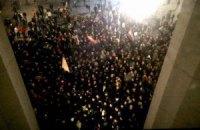 Мітингувальники під Радою передали депутатам вимогу про відставку Авакова