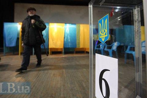 ВСК по Кривому Рогу признала наличие нарушений во втором туре выборов мэра