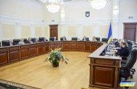 ВРП попросила Раду не приймати закон про її очищення