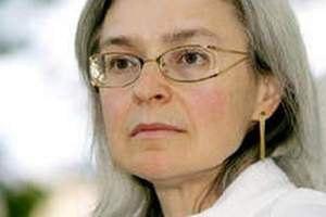 Суд засудив підсудних у справі Політковської до 12 років та довічного ув'язнення
