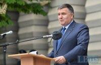 Аваков анонсировал набор в элитный спецназ КОРД