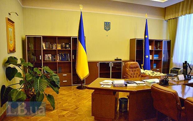 Кабинет министра