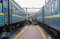 Билеты на поезда из Киева в Одессу и Львов подорожают с 27 марта