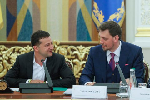 Зеленский не принял отставку Гончарука
