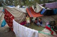 Частина прибулих в Україну афганців попросила про статус біженця
