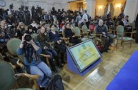 ООН одобрила резолюцию о защите журналистов
