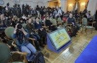 ООН схвалила резолюцію про захист журналістів