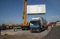 Переселенцям з Донбасу привезли ще 40 вантажівок з житловими модулями