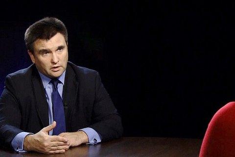 Климкин: без возвращения Дебальцево, не понимаю, как мы будем продвигаться к выборам