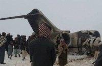 Военные США подтвердили крушение своего самолета в Афганистане (обновлено)