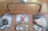 На Черкащині вандали пошкодили меморіальну стіну воїнам АТО