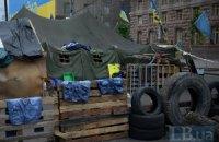 """В палатках на Майдане и """"Украинском доме"""" остаются около 500 человек"""