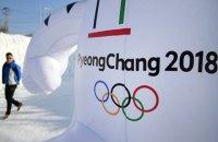 Украина получила дополнительную лицензию на Олимпиаду-2018 после дисквалификации россиянки