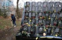 В Киеве накануне Дня достоинства и свободы провели уборку на аллее Героев Небесной Сотни