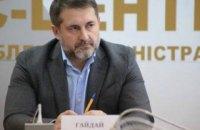 Голова Луганської ОДА виступив за зняття економічної блокади з ОРДЛО