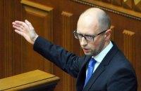 Яценюк сомневается, что РФ согласится на компромиссную цену на газ