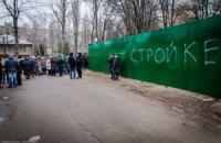 Київрада розірвала угоду із забудовником на Батиєвій горі