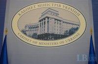 Кабмин назначил глав Регистрационной и Исполнительной службы