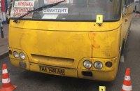 Водитель маршрутки, сбившей насмерть двух человек в Киеве, арестован
