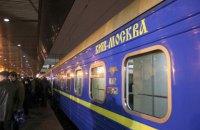 Поїзд Київ-Москва став найприбутковішим у 2017 році