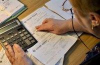 Субсидії в новому сезоні можуть втратити понад 55 тисяч сімей