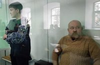 В Чернигове началось подготовительное заседание по делу Савченко и Рубана