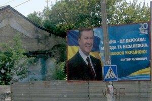 Наблюдатели от СНГ не увидели нарушений на выборах в Украине