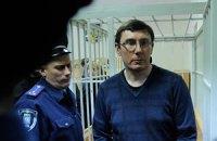Суд возьмется за аппеляцию Луценко накануне Дня Победы
