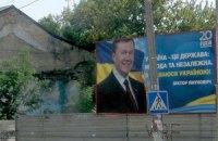 Спостерігачі від СНД не побачили порушень на виборах в Україні