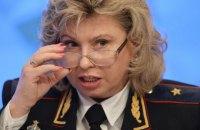 Москалькова посетила украинских моряков в московском СИЗО
