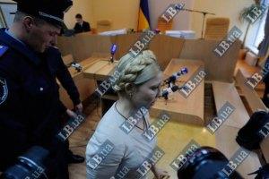 С Юлией Тимошенко сегодня будут проводить следственные действия