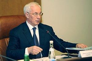 Азаров заявив про прискорення зростання економіки