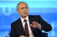 Путін і прем'єр Італії закликали дотримуватися домовленостей щодо України