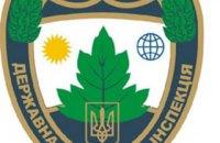 Кабмин назначил нового и.о. главы Госэкоинспекци