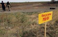 Через російську агресію 21 тис. кв. км території Донбасу та Криму забруднено мінами