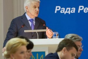 Литвин попросил Мирошниченко не давать указаний ВР