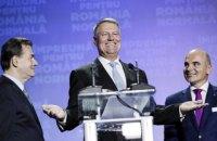 На низком старте: Румыния выбирает президента - первые результаты