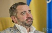 Президент ФФУ Павелко отдал Кубок Лиги Чемпионов своей падчерице (обновлено)