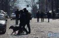 В воскресенье в Киеве без осадков, до +4 градусов
